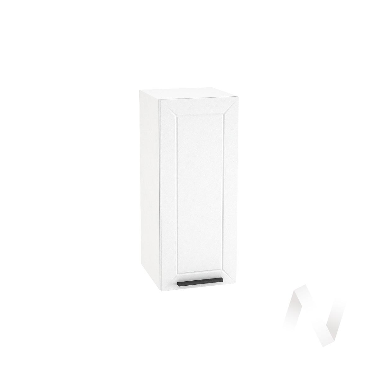 "Кухня ""Глетчер"": Шкаф верхний 300, ШВ 300 (Айленд силк/корпус белый)"