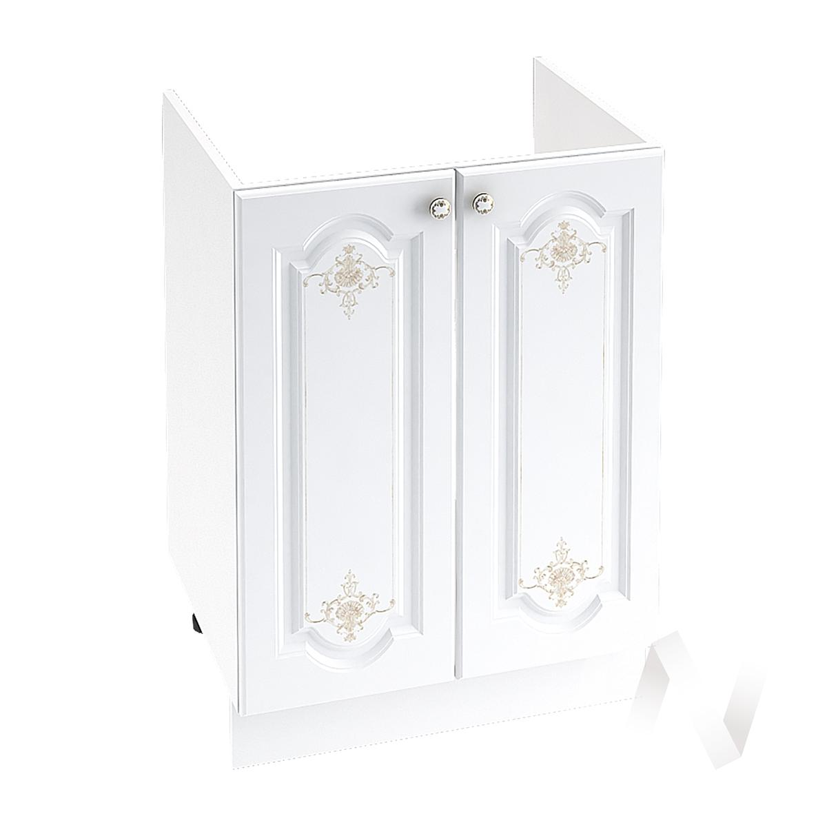 """Купить кухня """"шарлиз"""": шкаф нижний под мойку 600, шнм 600 (корпус белый) в Новосибирске в интернет-магазине Мебель плюс Техника"""