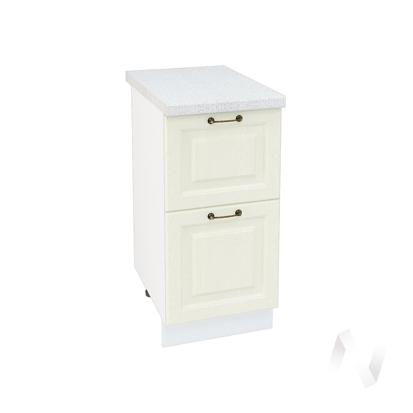 """Кухня """"Ницца"""": Шкаф нижний с 2-мя ящиками 400, ШН2Я 400 (Крем/корпус белый)"""