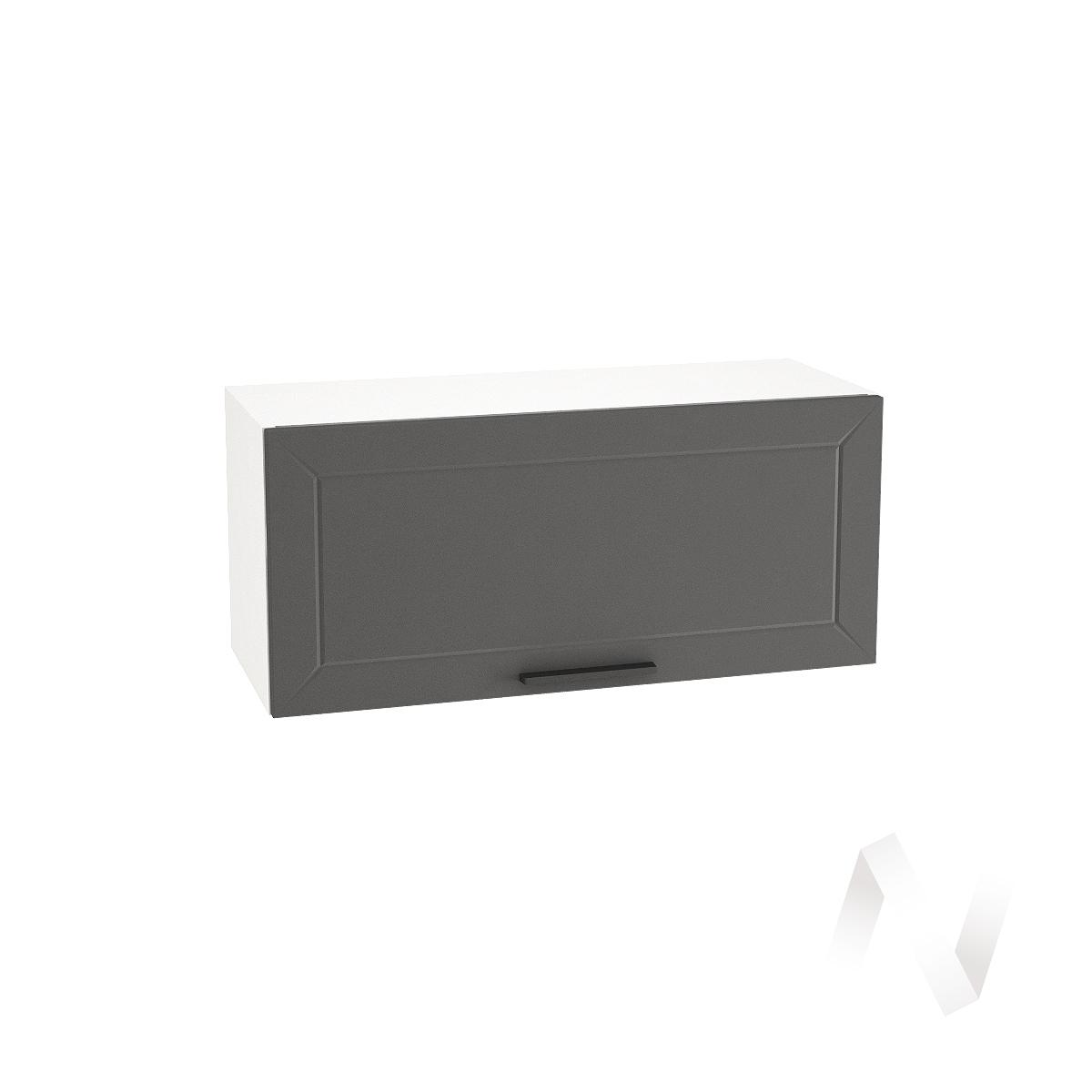 "Кухня ""Глетчер"": Шкаф верхний горизонтальный 800, ШВГ 800 (Маренго силк/корпус белый)"