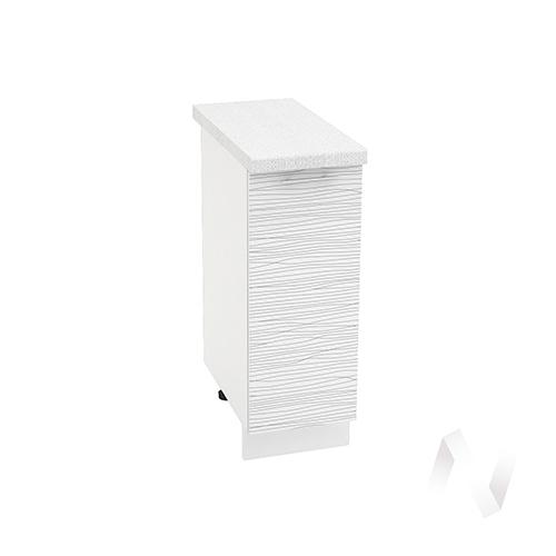 "Кухня ""Валерия-М"": Шкаф нижний 300, ШН 300 (Страйп белый/корпус белый)"