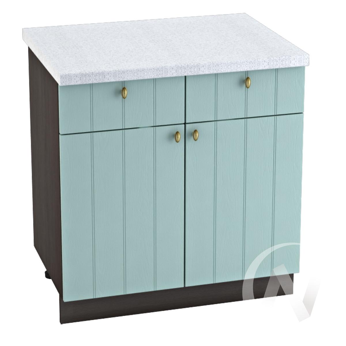"""Кухня """"Прованс"""": Шкаф нижний с ящиками 800, ШН1Я 800 (голубой/корпус венге)"""