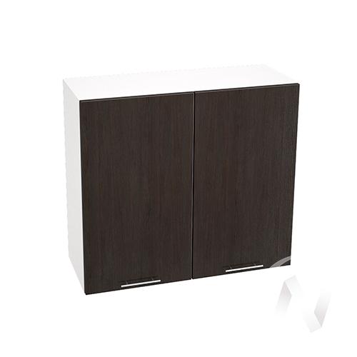"""Кухня """"Валерия-М"""": Шкаф верхний 800, ШВ 800 (венге/корпус белый)"""