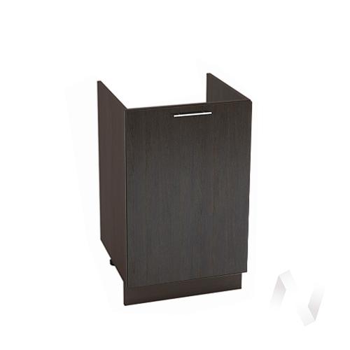 "Кухня ""Валерия-М"": Шкаф нижний под мойку 500, ШНМ 500 (венге/корпус венге)"