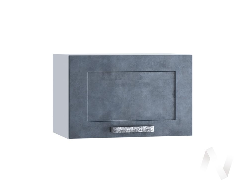 """Кухня """"Лофт"""": Шкаф верхний горизонтальный 500, ШВГ 500 (Бетон графит/корпус белый)"""