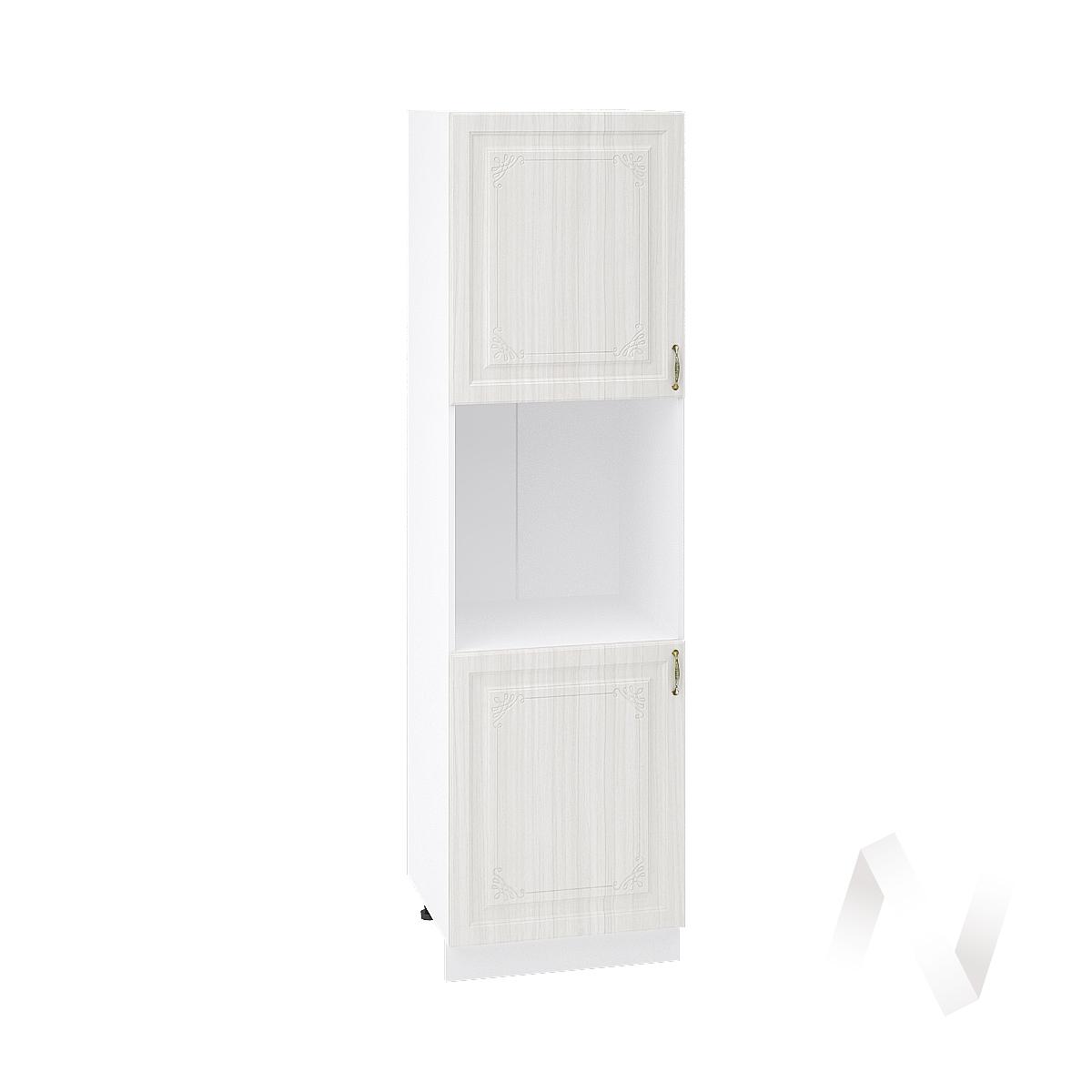 """Кухня """"Виктория"""": Шкаф пенал 600, ШП 600 (корпус белый)"""