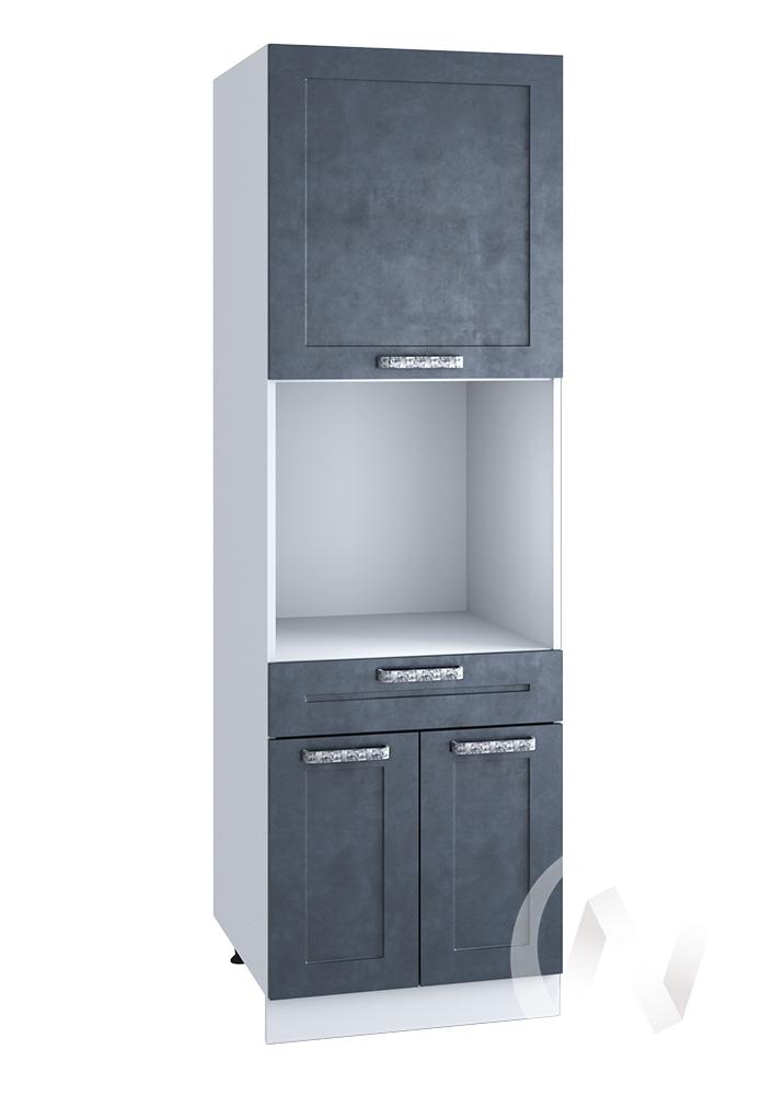"""Кухня """"Лофт"""": Шкаф пенал с ящиком 600, ШП1Я 600 (Бетон графит/корпус белый)"""