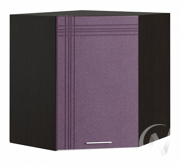 """Кухня """"Струна"""": Шкаф верхний угловой 590, ШВУ 590 (фиолетовый металлик/корпус венге)"""