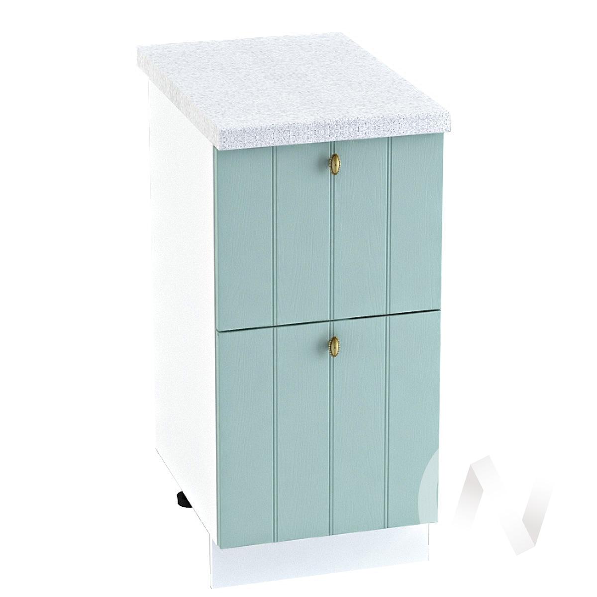 "Кухня ""Прованс"": Шкаф нижний с 2-мя ящиками 400, ШН2Я 400 (голубой/корпус белый)"