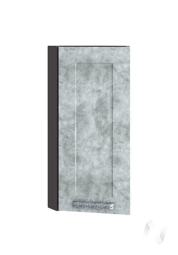 """Кухня """"Лофт"""": Шкаф верхний торцевой 224, ШВТ 224 (Бетон серый/корпус венге)"""