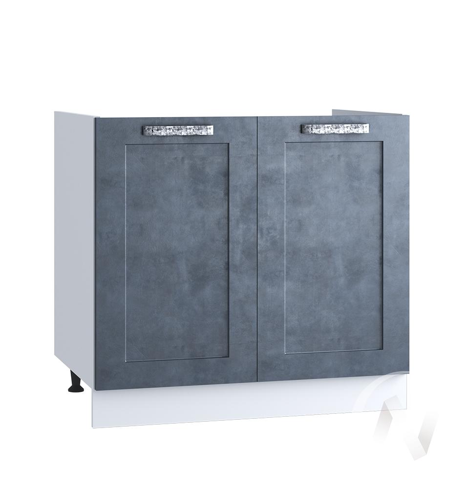 "Кухня ""Лофт"": Шкаф нижний под мойку 800, ШНМ 800 (Бетон графит/корпус белый)"