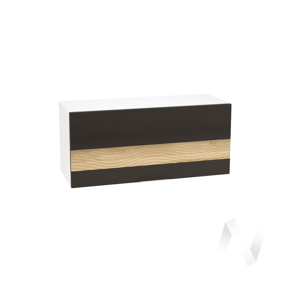 """Кухня """"Терра"""": Шкаф верхний горизонтальный 800, ШВГ 800 (смоки софт/ель карпатская/корпус белый)"""