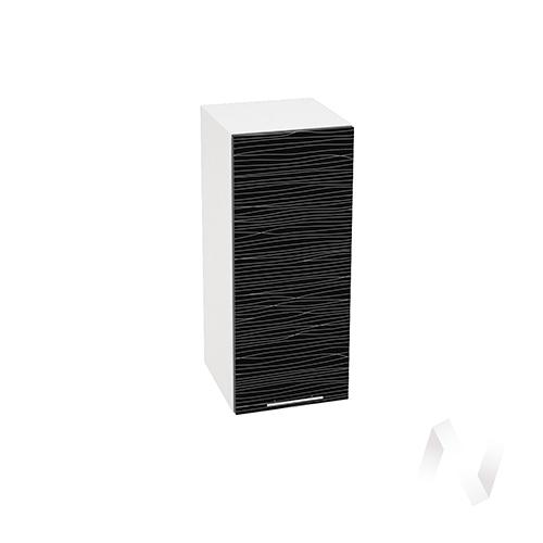 """Кухня """"Валерия-М"""": Шкаф верхний 300, ШВ 300 (Страйп черный/корпус белый)"""