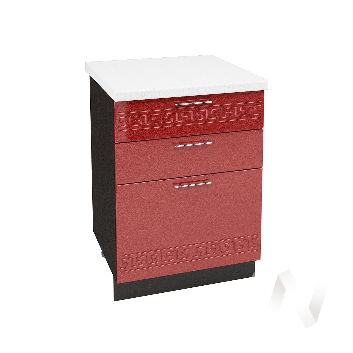 """Кухня """"Греция"""": Шкаф нижний с 3-мя ящиками 600, ШН3Я 600 (гранатовый металлик/корпус венге)"""