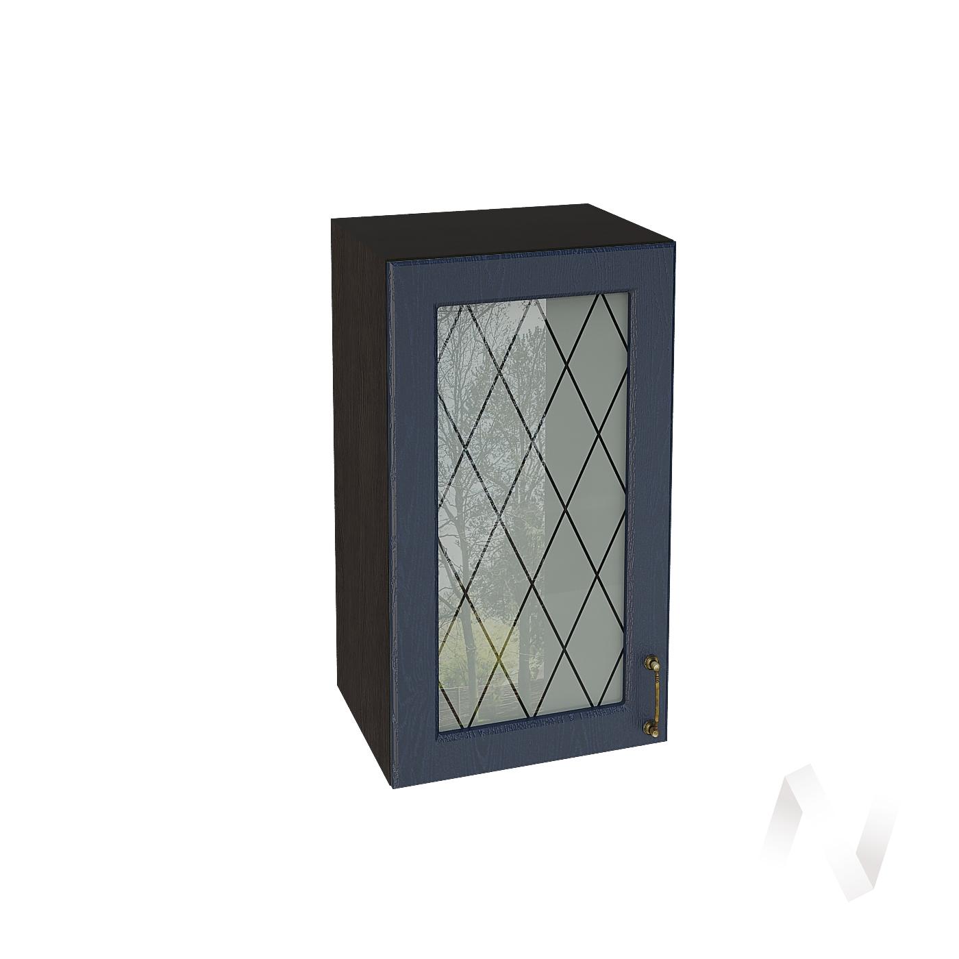 """Кухня """"Ницца"""": Шкаф верхний со стеклом 400, ШВС 400 (Дуб чернильный/корпус венге)"""