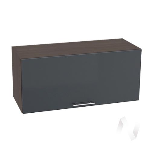 """Кухня """"Валерия-М"""": Шкаф верхний горизонтальный 800, ШВГ 800 (Антрацит глянец/корпус венге)"""