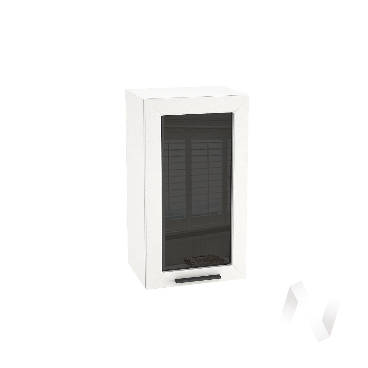 "Кухня ""Глетчер"": Шкаф верхний со стеклом 400, ШВС 400 (Айленд силк/корпус белый)"