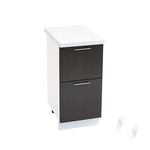 """Кухня """"Валерия-М"""": Шкаф нижний с 2-мя ящиками 400, ШН2Я 400 (венге/корпус белый)"""