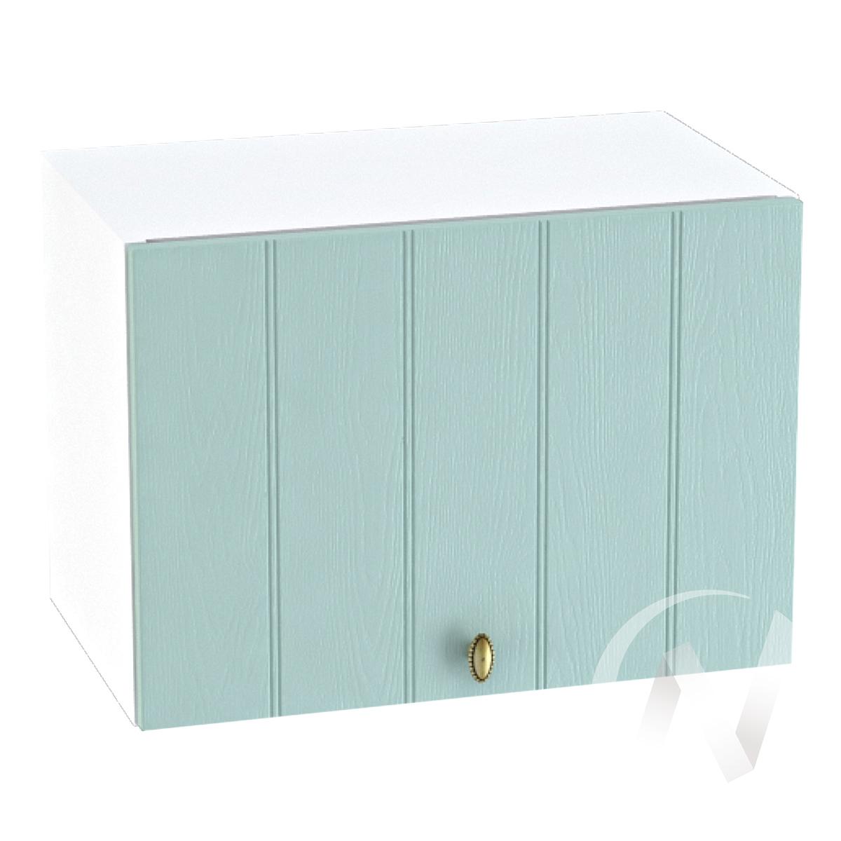 """Кухня """"Прованс"""": Шкаф верхний горизонтальный 500, ШВГ 500 (голубой/корпус белый)"""