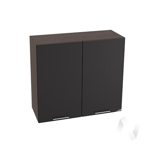 """Кухня """"Валерия-М"""": Шкаф верхний 800, ШВ 800 (черный металлик/корпус венге)"""