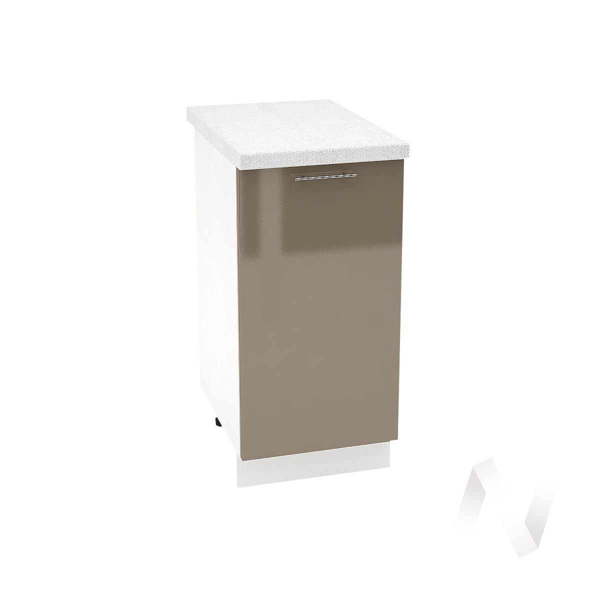 "Кухня ""Валерия-М"": Шкаф нижний 400, ШН 400 (Капучино глянец/корпус белый)"