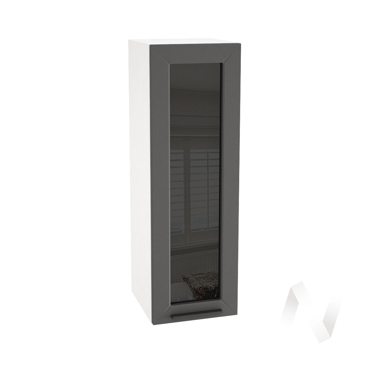 "Кухня ""Глетчер"": Шкаф верхний со стеклом 309, ШВС 309 (Маренго силк/корпус белый)"