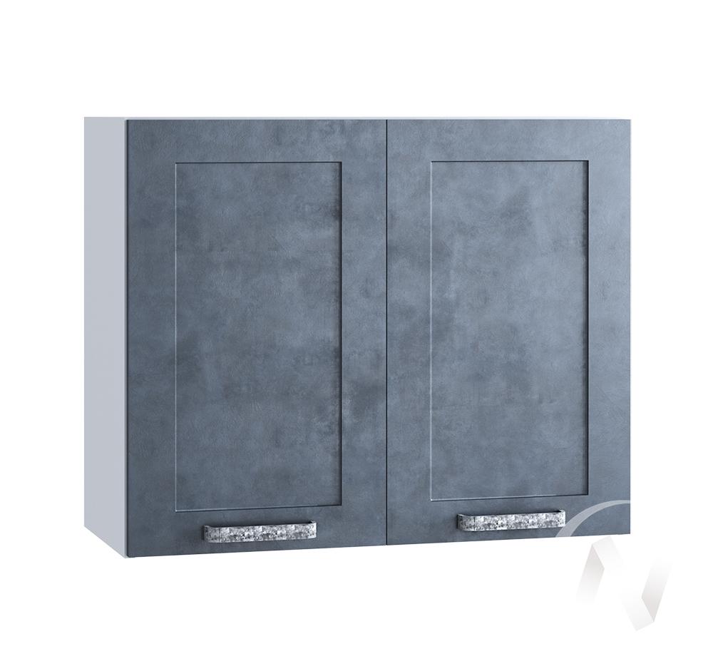 "Кухня ""Лофт"": Шкаф верхний 800, ШВ 800 (Бетон графит/корпус белый)"