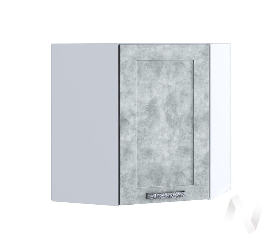 "Кухня ""Лофт"": Шкаф верхний угловой 590, ШВУ 590 (Бетон серый/корпус белый)"