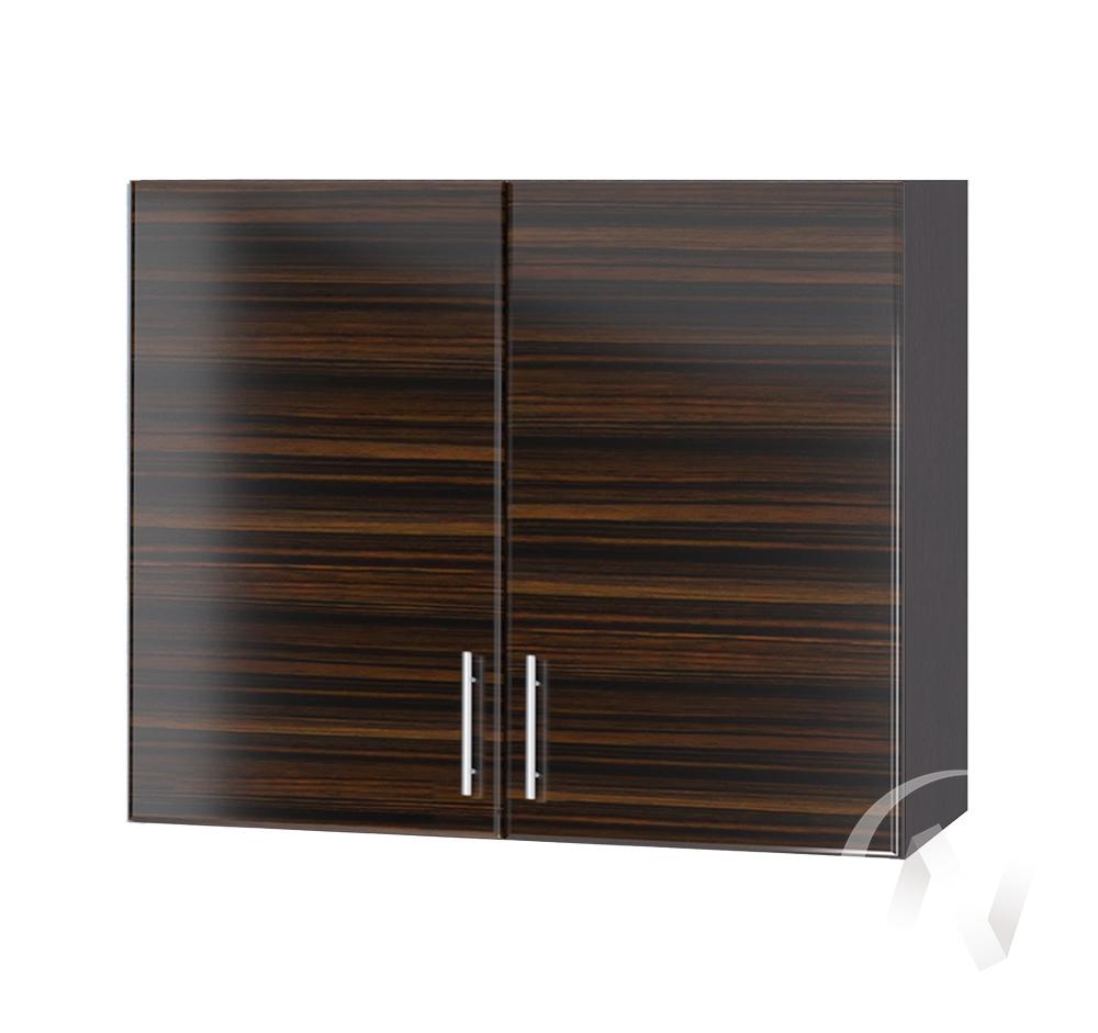 """Кухня """"Норден"""": Шкаф верхний 800, ШВ 800 (эбен/корпус венге)"""