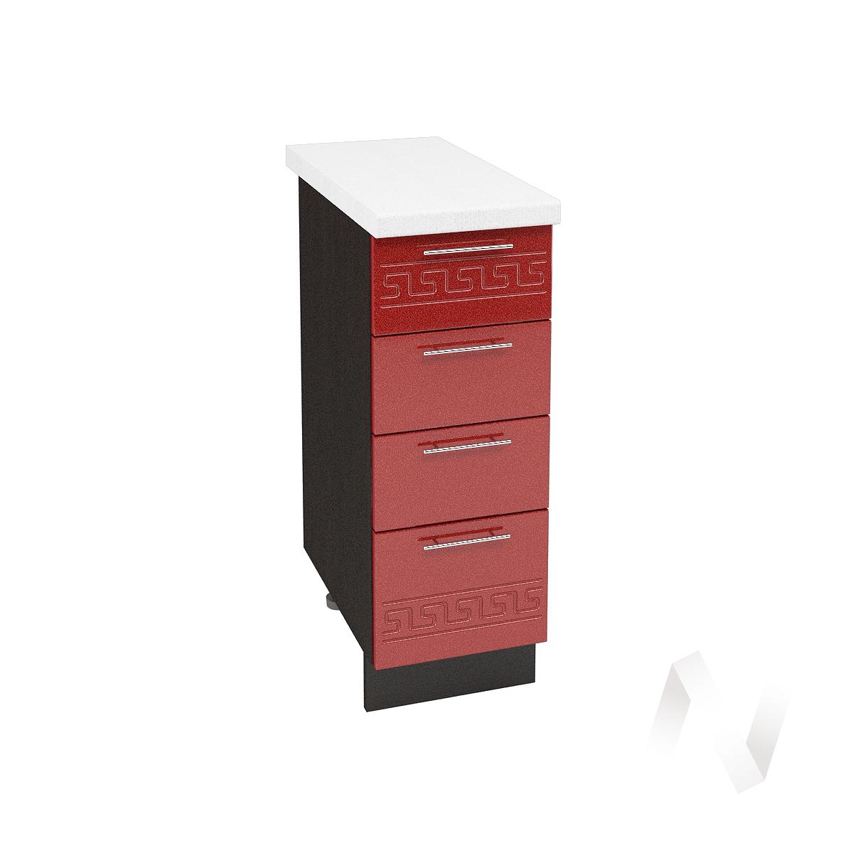 """Кухня """"Греция"""": Шкаф нижний с 4-мя ящиками 300, ШН4Я 300 (гранатовый металлик/корпус венге)"""