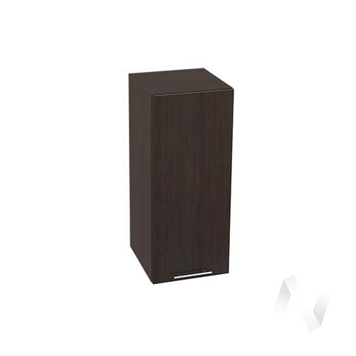 """Кухня """"Валерия-М"""": Шкаф верхний 300, ШВ 300 (венге/корпус венге)"""