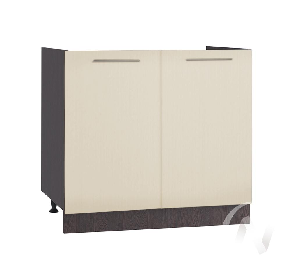 "Кухня ""Люкс"": Шкаф нижний под мойку 800, ШНМ 800 (Шелк жемчуг/корпус венге)"