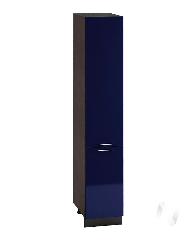 "Кухня ""Валерия-М"": Шкаф пенал 400, ШП 400 (Синий глянец/корпус венге)"