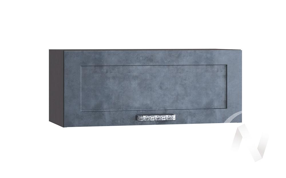 """Кухня """"Лофт"""": Шкаф верхний горизонтальный 800, ШВГ 800 (Бетон графит/корпус венге)"""