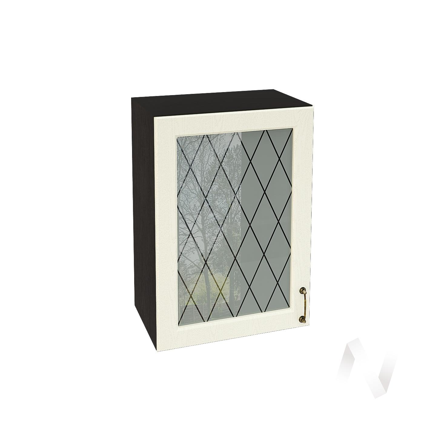 """Кухня """"Ницца"""": Шкаф верхний со стеклом 500, ШВС 500 (Крем/корпус венге)"""