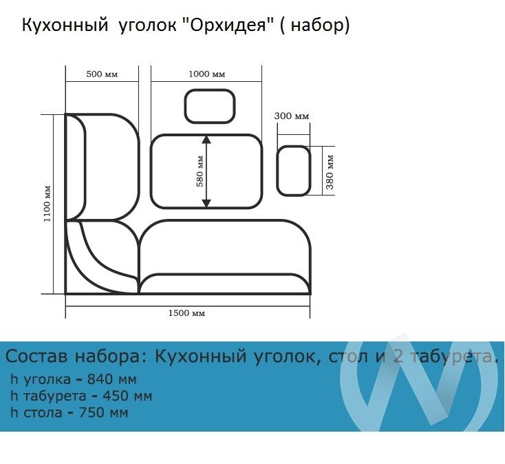 """Набор мебели для кухни """"Орхидея"""" венге 112/C-101 в Томске — авторская мебель Экостиль"""